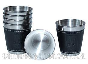 Набір дорожніх сталевих стопок 6 шт, GA Династія, 70 мл в чохлі, 10143