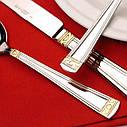 Набор столовых приборов Bergoff Nova Gold 72 предмета 12 персон 1272498, фото 3