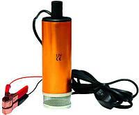 Насос с фильтром для перекачки топлива (дизель) DK8021-AF-24V, 24V 30 л/мин D50, метал.корпус
