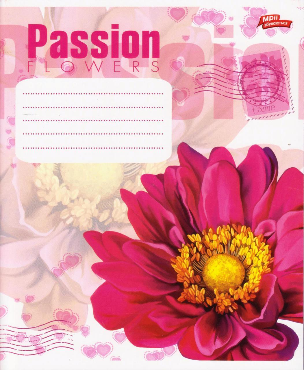 "Тетради 96 л. клетка ""Passion flowers"""