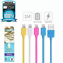 Кабель REMAX Light Lightning iPhone 5 / 5s / 6 / 6 Plus , iPad Air 2 1м