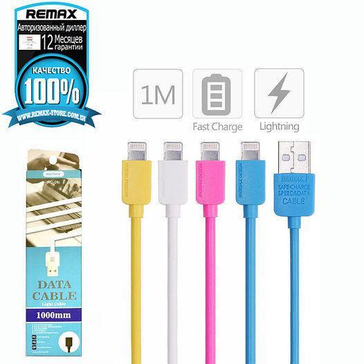 Кабель REMAX Light Lightning iPhone 5 / 5s / 6 / 6 Plus , iPad Air 2 1