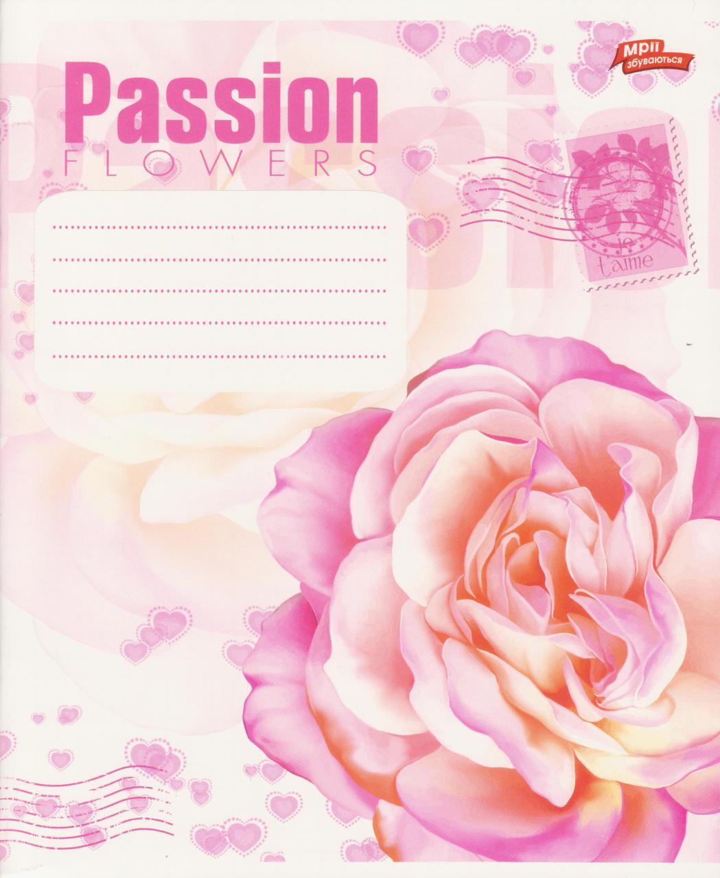 """Зошити 96 арк. клітинка """"Passion flowers"""""""
