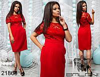 Balani одежда украина официальный сайт в Украине. Сравнить цены ... fe6c3b65412