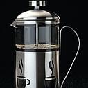 Френч-пресс Berghoff Cook&Co 1 литр 2800140, фото 5
