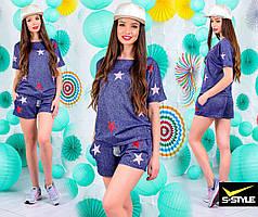 Стильный летний костюм Звёзды (футболка и шорты)