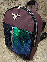 (Новый-паетками)Женский рюкзак искусств кожа с паетками качество городской спортивный стильный опт, фото 1
