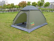 Туристическая палатка Green Camp 1503 2-х местная. 2-х слойная, фото 3