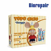 Детский набор Biorepair  «Веселый мышонок»  (0-6 лет)