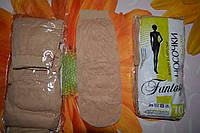 Шкарпетки жіночі,капрон,беж. 30дэн