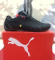 4d6cec94e4ef Мужские кроссовки Puma Ferrari Future Cat в Украине. Сравнить цены ...