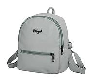 Рюкзак серый женский код 3-276