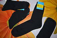 Мужские носки,деми, р.25,27,29,классические,черные.