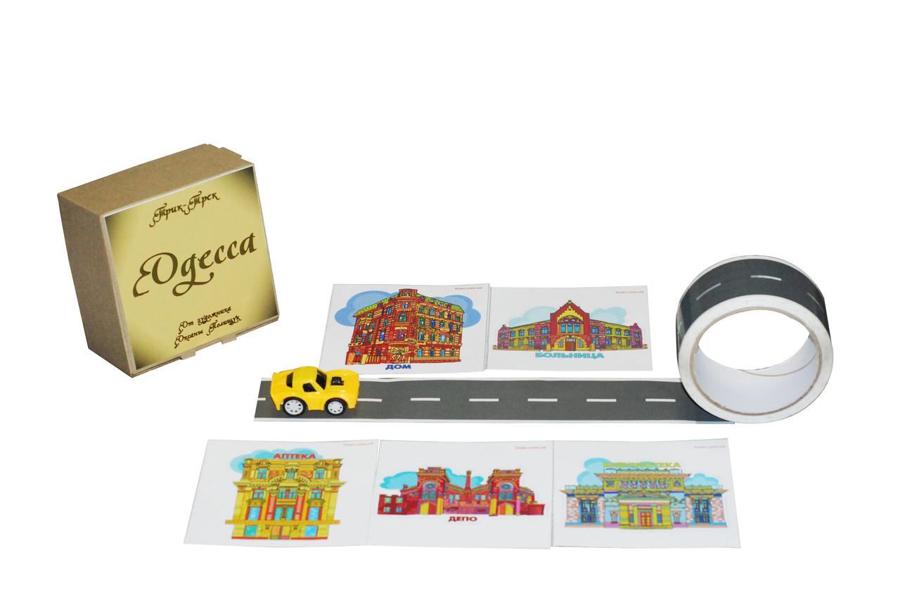 Игровой набор ОДЕССА- Авторская коллекция домов с Эко дорогой (русский