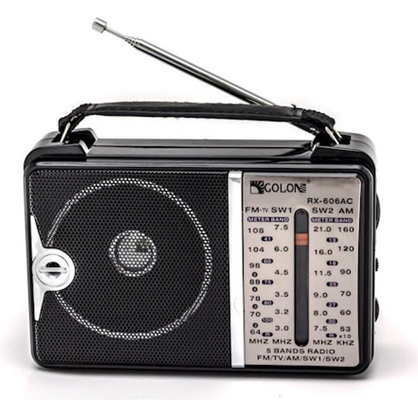 Радиоприёмник GOLON RX-607 AC (sp_2531)