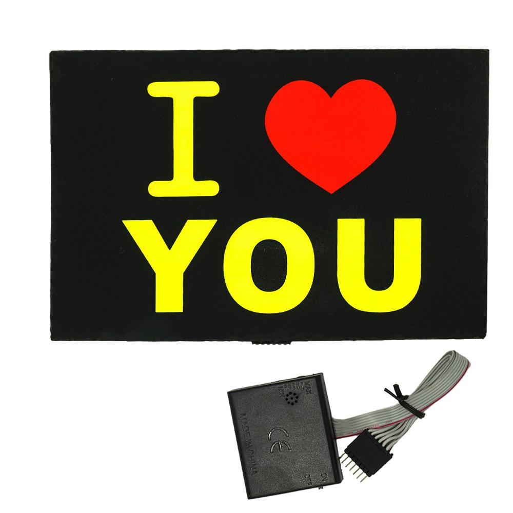 Наклейка светящаяся с эквалайзером I Love You