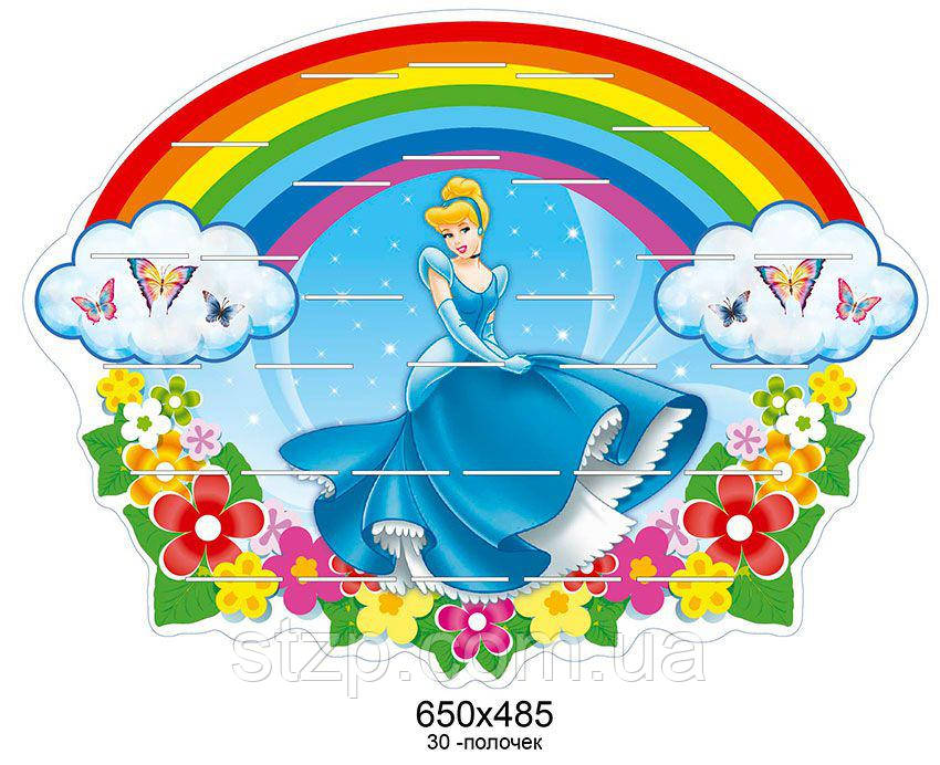 Підставка під ліплення Принцеса під веселкою