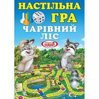 """Игра настольная детская 001 """"Волшебный лес"""" (в наборе-игровое поле 59*42,фишки,кубик игральный)"""