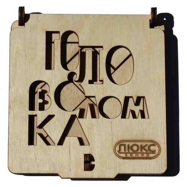 "Головоломка дерево ""Танграм"" 10*10,2см ГТ-01 ЛЮКС КОЛОР"