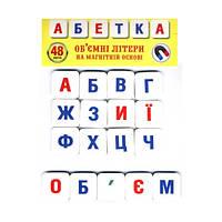 Набор магнитов на толстой основе № 002 Абетка Украинские оъемные