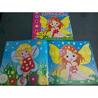 Мозаика для малышей с наклейками 528\ 6 листов