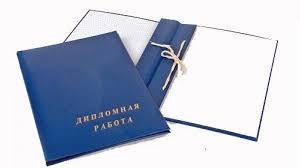 """Папка А4 """"Корка""""для дипломной работы (синяя) Бесплатная доставка НОВОЙ ПОЧТОЙ"""