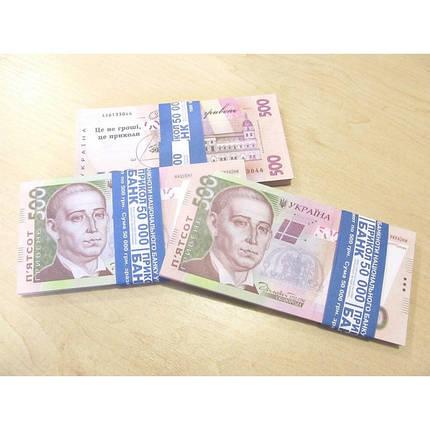 "Пачка денег (сувенир) №016 Гривны ""500"", фото 2"