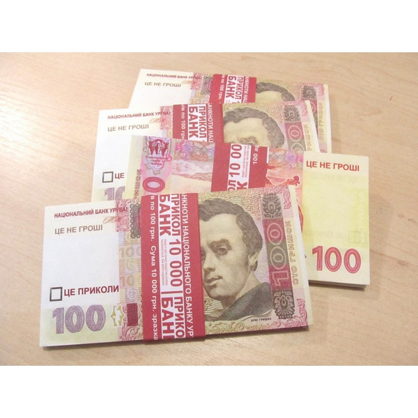 """Пачка денег (сувенир) №014 Гривны """"100"""""""