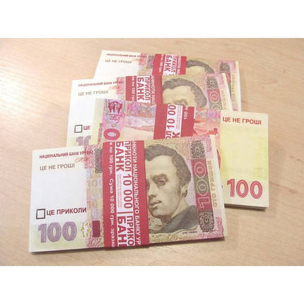 "Пачка денег (сувенир) №014 Гривны ""100"", фото 2"