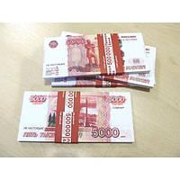 "Пачка денег (сувенир) №019 Рубли ""5000"""