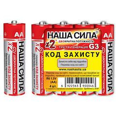 Батарейки R06 HC   НАША СИЛА / 60бл, 2400ящ