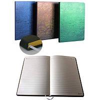 Блокнот JGYC-32961-1021 (20.5*14.2 cm ) 96 листов  Текст