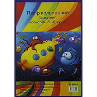 Бумага цветная А4  БАРХАТНАЯ 8005-8 , 8 лист. (уп 12)