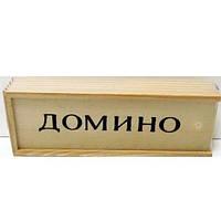 """Игра настольная """"Домино"""" №1530 (G13450) деревянная коробка  3*5*14,8 сантиметров"""