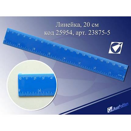 Линейка пластиковая цветная. 20 сантиметров (23875-5)  (уп100), фото 2