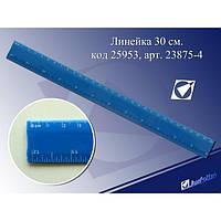Линейка пластиковая цветная 30 сантиметров  (23875-4)  (уп48\432)