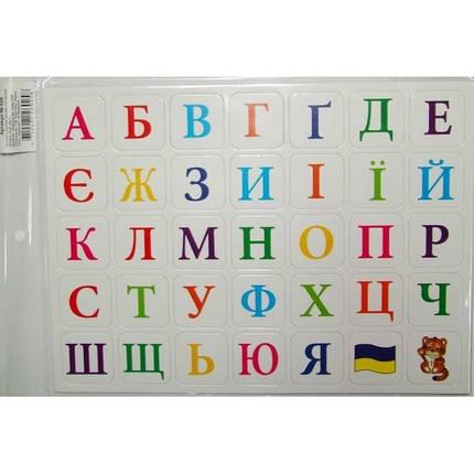 Магнитные буквы 025 (маленькие) Укр, фото 2
