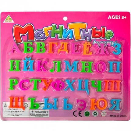 Магнитные буквы 634 (маленькие) Рус, фото 2