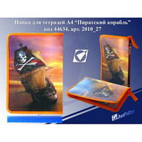 """Папка для Тетрадей A-4 на змейке с рисунком (301) """"Пиратский корабль"""" А4- 2010-27"""