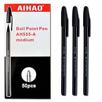 Ручка шариковая АН-555-A (черные)/50уп,2800ящ