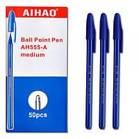 Ручка шариковая АН-555-A-CHEN*S (синяя)/50уп,2800ящ