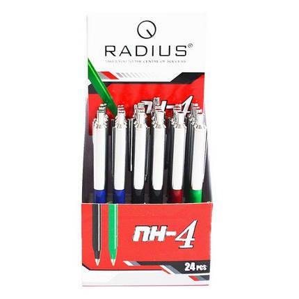 Автоматическая шариковая ручка (автомат) Radius - Regent NH-4 (уп-24/Карандашит уп) син /  0,7мм, фото 2