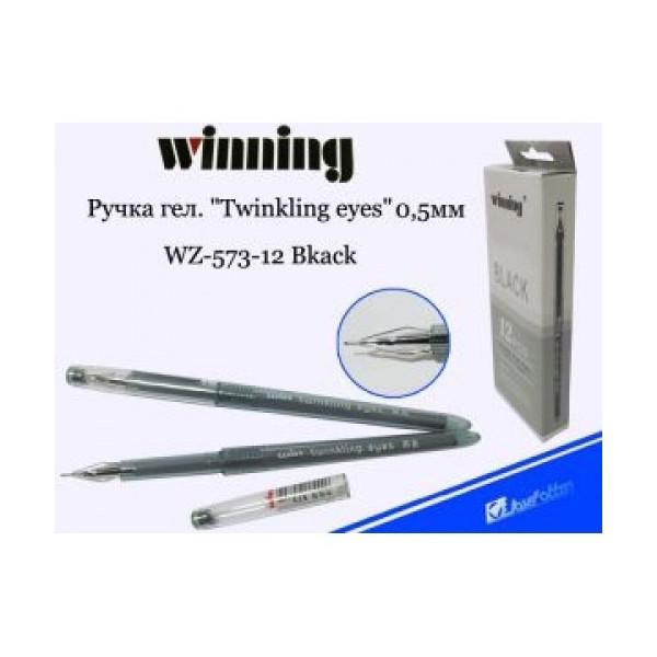"""Ручка WZ-573   """"Перышко! ГЕЛЬ (черн, 0,5мм)"""