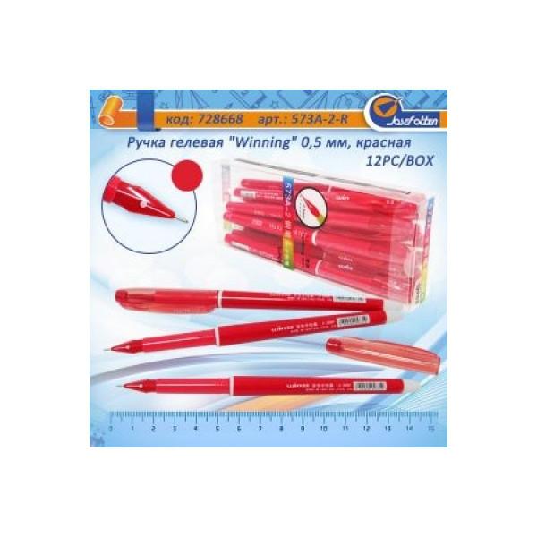 Ручка WZ-573A-2 Color Crystal ГЕЛЬ (красн, 0,5мм)