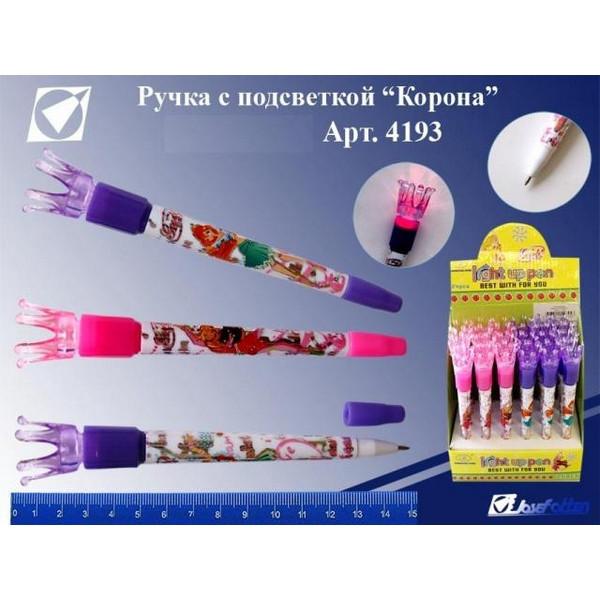 """Ручка шариковая  с подсветкой """"Корона"""" №4193"""