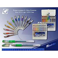 Набор гелевых ручек пластиковый футляр подставка 1038-12 цветов