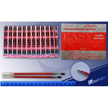 """Стержень гелевый  """"Easy gel"""" (ЕА666) красная, фото 2"""
