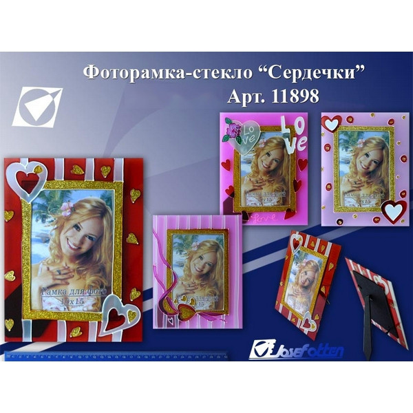 """Фоторамка №FV11898 витраж """"LOVE"""" 10*15"""