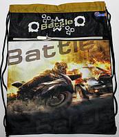 "Мешок для обуви со змейкой AB-18241 ""Battle"""