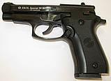 Стартовый пистолет Ekol Special 99 Rev II, фото 2